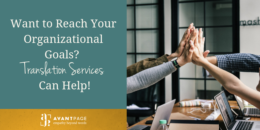 Want to Reach Your Organizational Goals? Translation Services Can Help!
