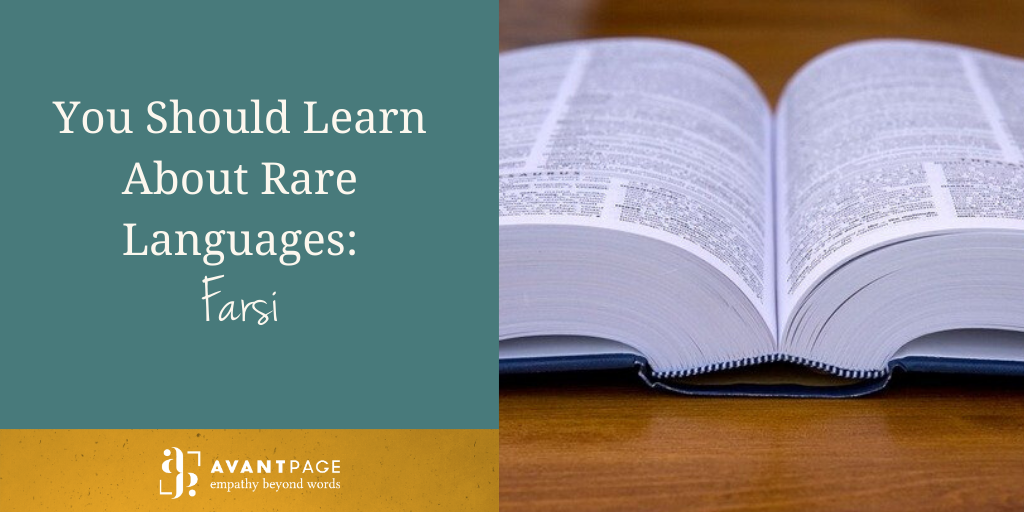 You Should Learn About Rare Languages: Farsi